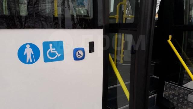 ГАЗ ГАЗель Next. Городской автобус ГАЗель Next с возможностью перевозки инвалидов, 20 мест, В кредит, лизинг