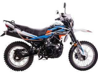 Racer Panther 250, 2020