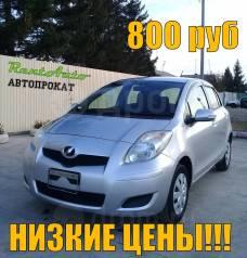 Аренда авто Toyota VITZ 2009 год 800руб/сутки во Владивостоке