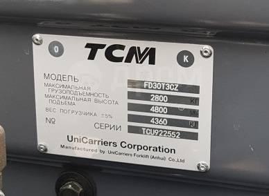 TCM. Погрузчик ТСМ дизель 3 тонны, 3 000кг., Дизельный