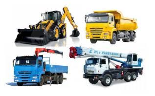 Услуги спецтехники, грузовой специальной техники. Негабарит