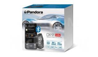 Автосигнализация Pandora DX-91 Lora Новинка 2019 г. Доставка!