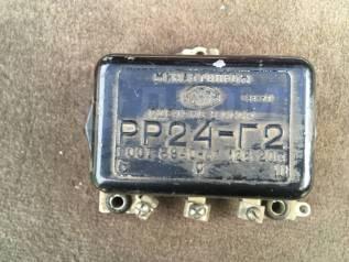 Реле зарядки РР24-Г2, ГАЗ-69