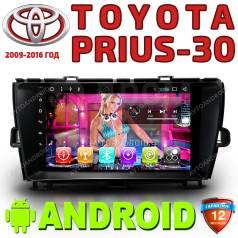 Автомагнитола Toyota Prius 2009-2016(правый руль)Android. Гарантия