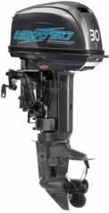 Лодочный мотор Mikatsu M30FES Гарантия 10 лет 2020 год