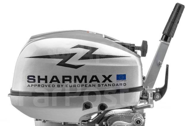 Sharmax. 15,00л.с., 2-тактный, бензиновый, нога S (381 мм), 2019 год. Под заказ