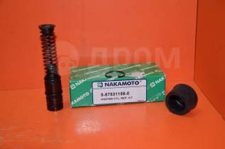 Ремкомплект главного цилиндра сцепления Isuzu Elf 5-87831-156-0
