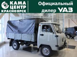 УАЗ-3303. Бортовой УАЗ 330365, 2 693куб. см., 1 165кг., 4x4