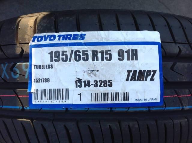 Toyo Tranpath mpZ. Летние, 2018 год, без износа