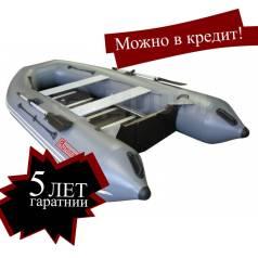 Лодка ПВХ надувная моторная Алтай S360 (серый, фанерное дно)