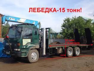 Эвакуатор грузовой 12 тонн с лебедкой !