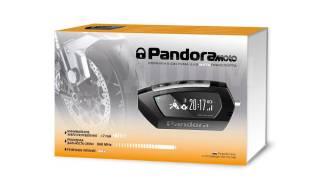 Автосигнализация Pandora DX 42 MOTO сигнализация на мотоцикл