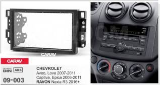 Переходная рамка Chevrolet Aveo, Lova 2007-2011; Captiva, Epica 2006-2