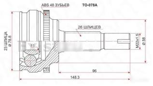 Шрус внешний Toyota 43410-12500