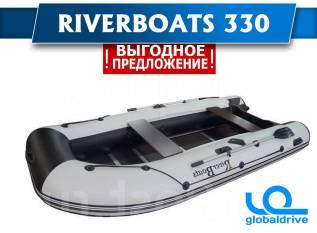Надувная лодка ПВХ RB - 330TT