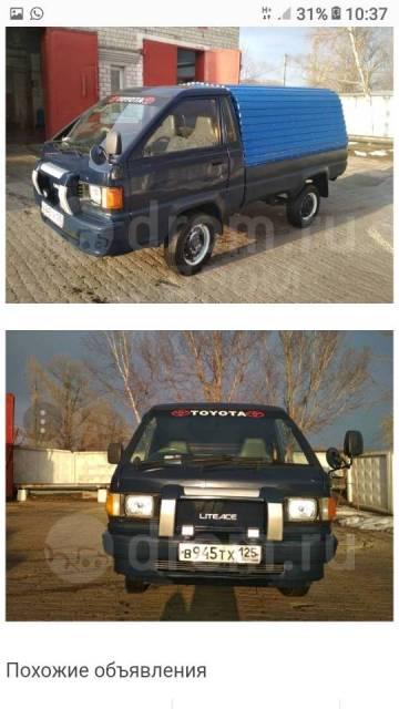 Toyota Lite Ace Truck. Продается грузовик Toyota LiteAce, 1 500куб. см., 1 000кг., 4x2