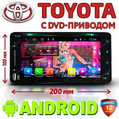Автомагнитола Toyota 100х200 Android. DVD привод. Гарантия год!
