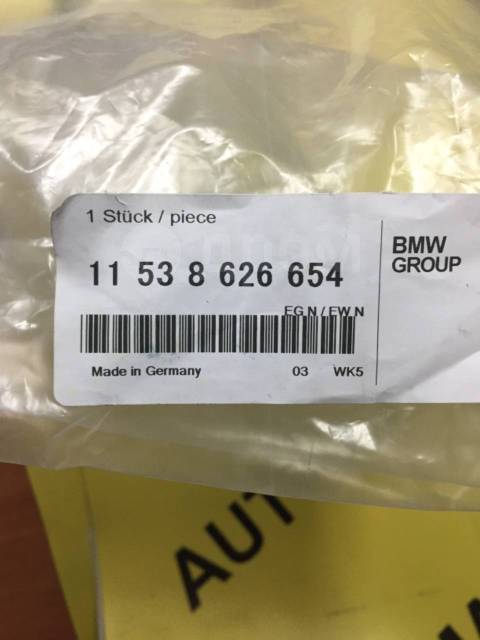 Патрубок турбины. BMW: X1, 1-Series, 2-Series, 4-Series, 3-Series, 5-Series, 5-Series Gran Turismo, 3-Series Gran Turismo, X6, X3, Z4, X5, X4 N20B20...