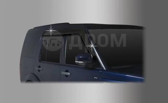 Дефлекторы и ветровики. Land Rover Discovery, L319 AJ41, AJD. Под заказ