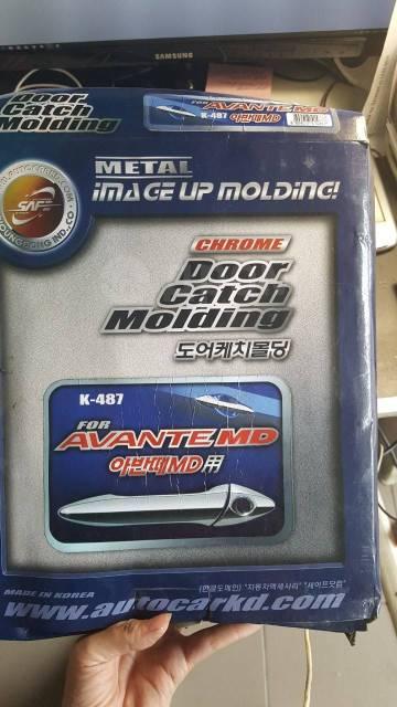 Хром накладки на ручки Hyundai Avante MD Elantra MD K487