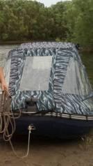 Лодка ПВХ HDX 470