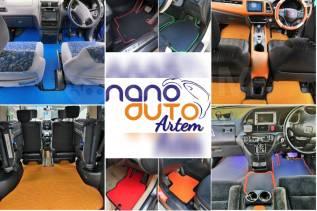 Автомобильные коврики EVA в Артеме Наноавто Артём, отправка в регионы