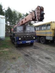 Галичанин КС-45719-1, 1996