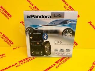 Автосигнализация Pandora DX 91 LoRa на Баляева Гарантия 3 года!