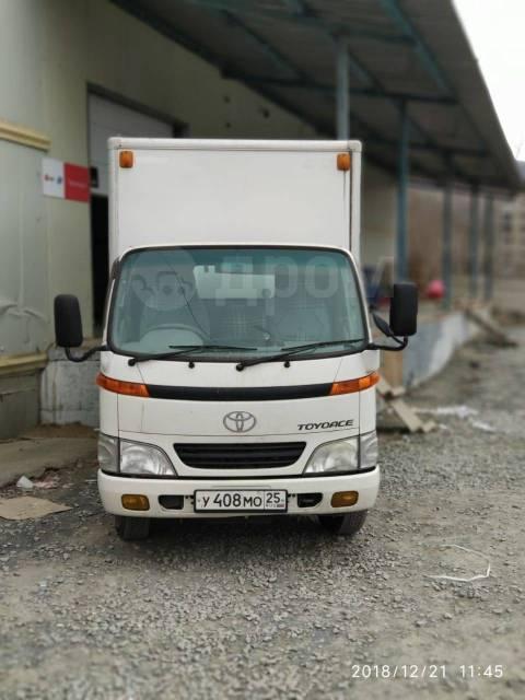 Toyota ToyoAce. Продам грузовик Toyota Toyoace, 4 599куб. см., 2 498кг., 4x2