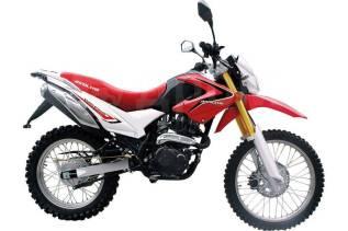 MotoLand XR250 ENDURO, 2019