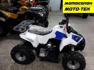 Motoland Eagle 110. исправен, без птс, без пробега