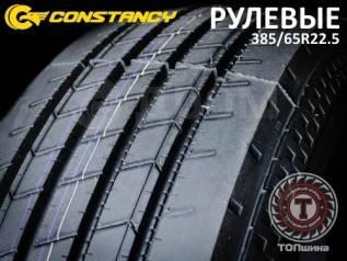 Constancy Ecosmart66, 385/65R22.5 20pr