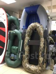 Лодка Компакт 295 надувное дно камуфляж ТУТ