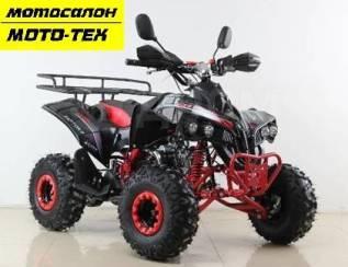 Квадроцикл бензиновый MOTAX ATV Raptor Super LUX 125 сс, оф.дилер МОТО-ТЕХ, Томск, 2019