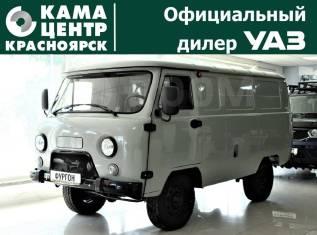 УАЗ-3741. Цельнометаллический фургон УАЗ 3741, 2 693куб. см., 925кг., 4x4