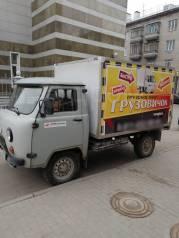 УАЗ 330365-902, 2012