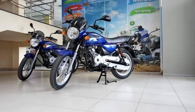 мотоциклы продажа в кредит