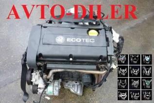 Двигатель Opel Astra H 1.6 Z16XEP 04-14