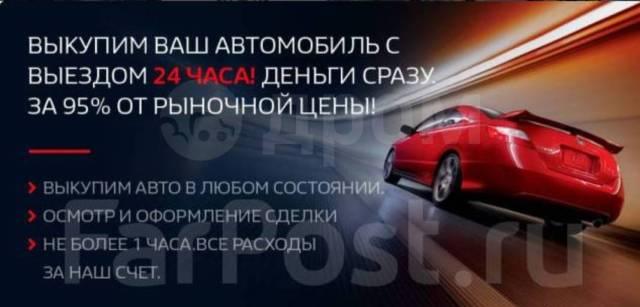 Часа оценка автомобиля 24 владимирский рабоиы ломбард проспект часы