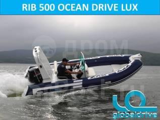 Лодки RIB Mercury - Stormline Для любителей активного отдыха