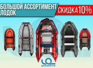 Надувные лодки ПВХ Mercury / Stormline от дистрибьютора!