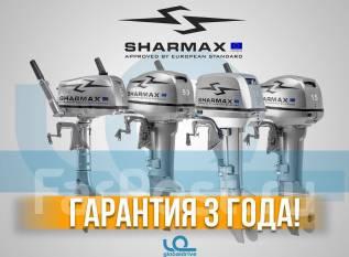 Sharmax. 3,50л.с., 2-тактный, бензиновый, нога S (381 мм), 2019 год