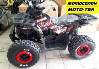 Motoland Wild 125. исправен, без птс, без пробега