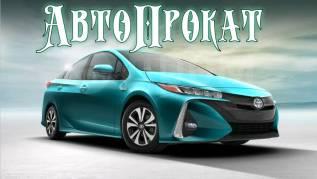 Прокат аренда автомобилей в Уссурийске от 1000рублей