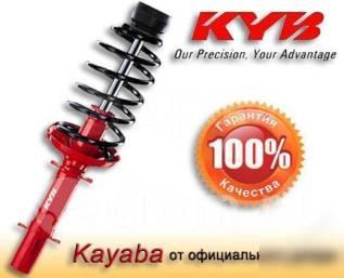 Стойка Каяба Бесплатная доставка. Установка Отправка на межгород
