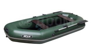 Лодка ПВХ Агул-275 |Агул|275см|