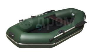Лодка ПВХ Агул-250 |Агул|250см|