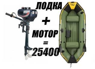 Комплект лодка Stormline Magnum Pro и мотор Hangkai 3.5