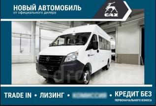 ГАЗ ГАЗель Next. ГАЗель NEXT A65R35 Автобус городского типа с выгодой ., 16 мест, В кредит, лизинг