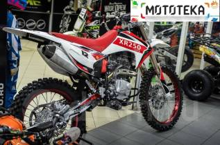 Motoland WRX 250 Lite, 2020